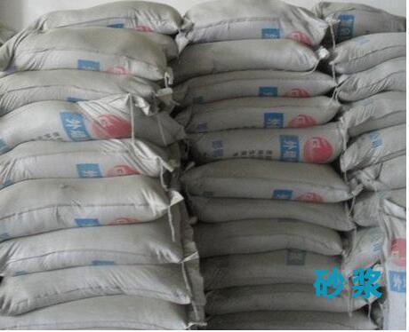 聚合物粘结收米直播nba直播